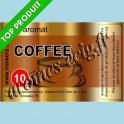 Arome Tabac Café Inawera