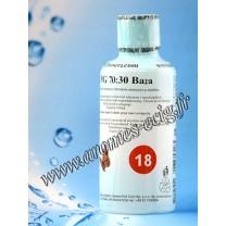 Base e-liquide 18 mg VPG 70/30 Inawera